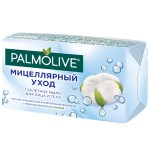 micellar-bar-soap-ru